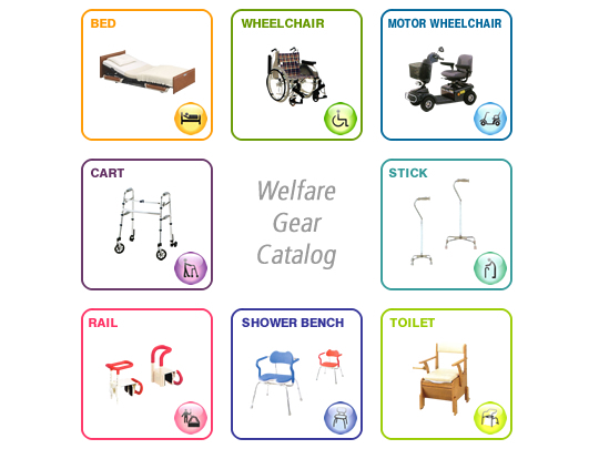 Welfare Gear Catalog